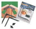 【在庫処分】ラティス連結金具L字A型 LK-100 【アイリスオーヤマ・園芸・ガーデン・鉢植え・ガーデニング・ガーデンシ…