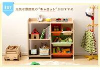 本棚付トイハウスラックHTHR-34パステルキャロットウォールナットブラウン送料無料おもちゃ箱玩具箱おもちゃオモチャ収納収納ボックスキッズ収納子供部屋子ども部屋キッズ子供子どもこども子供用片付け知育家具アイリスオーヤマ新生活
