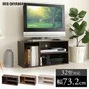テレビ台 カラーボックス モジュールボックス MDB-3S アイリスオーヤマ カラーボックス 収納 TV台 AVボード ラック 木…