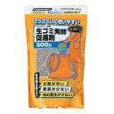 炭入り生ゴミ発酵促進剤500g