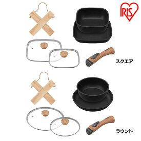 【IH対応】スキレットコートパン 6点セット SKL-SE6S SKL-SE6 スクエア ラウンド送料無料 フライパン 鍋 フライパン 鍋 なべ セット 取っ手が外せる スキレット風 アイリスオーヤマ