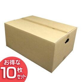 【10枚セット】ダンボール M-DB-120C アイリスオーヤマ【段ボール 梱包材 引越し 荷造り 荷物】 [cpir]
