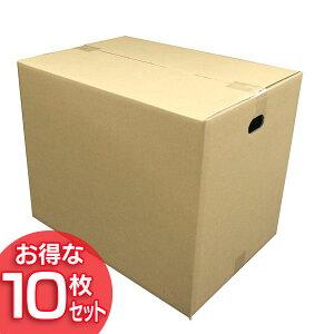 【送料無料】【10枚セット】ダンボール M-DB-140C アイリスオーヤマ【段ボール 梱包材 引越し 荷造り 荷物】