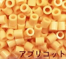 アイロンビーズ 単色 パーラービーズ 単色 5098 アプリコット 単色 (1000ピース入)単色 図案 立体作品作りに 男の子向け 女の子向け おとこのこ おんなのこ 知育玩具 カワダ かわだ 5才から ビーズ遊び【はだ色】【D】【橙】【黄】 【PN】