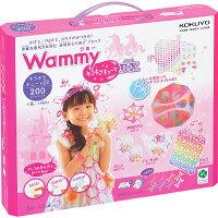 【ワミーWammy】【不思議で可愛い!女の子向け知育玩具】【送料無料】ワミーキラキラキュートDX(8色・200ピース)KCT-BC303新感覚ひらめきブロック!【取寄品】[知育玩具女の子向けコクヨS&TKOKUYOおもちゃ]【TC】