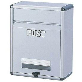 アルミポスト APT-320(サイズ:幅32×奥行17.7×高さ40) 縦長ポストレッド シルバー 角2型封筒に対応 A4サイズ新築物件に オフィス 家庭用ポスト 郵便受け DM 郵便物 カタログ 新聞受け メール便受け レトロ風ポスト おしゃれ アイリスオーヤマ