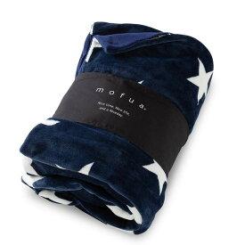 【送料無料】mofua 布団を包めるぬくぬく毛布 シングル 布団カバー 毛布カバー【D】節電対策 寝具 保温 衣類 節電グッズ防災用品【ND】 新生活