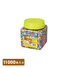 パーラービーズ No.17501 筒入り 11000P(1コ入) 大容量タイプ ベビー&キッズ おもちゃ 育児サポート キッズ おもちゃ 【楽ギフ_包装】 あす楽