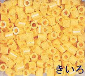 アイロンビーズ 単色 パーラービーズ 単色 5003 きいろ 黄色 単色 (1000ピース入)単色 図案 立体作品作りに 男の子向け 女の子向け おとこのこ おんなのこ 知育玩具 カワダ かわだ 5才から ビーズ遊び ハンドメイド【D】【黄】【PN】