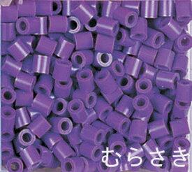アイロンビーズ 単色 パーラービーズ 単色 5007 むらさき 紫色 単色 (1000ピース入)単色 図案 立体作品作りに 男の子向け 女の子向け おとこのこ おんなのこ 知育玩具 カワダ かわだ 5才から ビーズ遊び ハンドメイド【D】【紫】【PN】