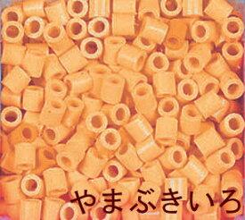 アイロンビーズ 単色 パーラービーズ 単色 5057 やまぶきいろ 単色 (1000ピース入)単色 図案 立体作品作りに 男の子向け 女の子向け おとこのこ おんなのこ 知育玩具 カワダ かわだ 5才から ビーズ遊び ハンドメイド【D】【橙】【黄】【PN】
