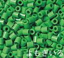 パーラービーズ アイロンビーズ パーラービーズ単色 5080 よもぎいろ【在庫品】(1000ピース入)【D】【緑】 【カワダ …