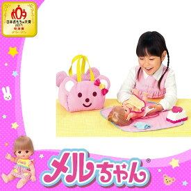 8f43731f2cd6ad ... ママデビューしましょ はじめてのおせわセット(初めてのお世話セット)※人形別売り3歳から パイロットインキ ままごと 着せ替え人形 女の子向け ドール  おもちゃ ...