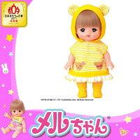 【着せ替え人形ドールお人形女の子向けおもちゃ2016年3月末発売予定メルちゃんくまさんパーカーパイロットインキ】