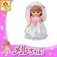 人形おままごと女の子向けきせかえ人形女の子向け女の子向け人形パイロットメルちゃんきせかえセットロマンティックドレスパイロット