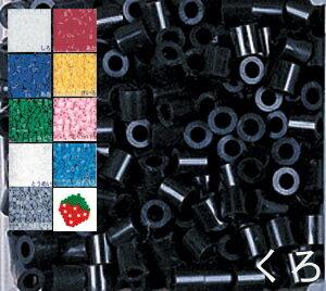 【5個以上で5%OFF】アイロンビーズ パーラービーズ 【選べる定番10色!】単色 黒 (1000ピース入) まとめ買い くろ しろ あか あお きいろ みどり さくらいろ とうめい みずいろ はいいろ 知育玩具 カワダ ビーズ遊び ハメイド【D】