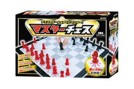 チェス マスターチェス BOG-001送料無料 ビバリー マスターチェス 初心者向け ボードゲーム パーティーゲーム【TC】