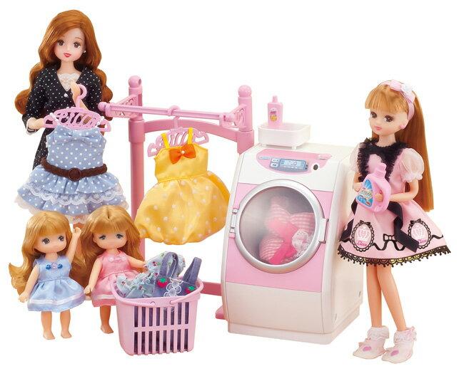 リカちゃん 小物LF-02 くるくるおせんたくしましょ(くるくるお洗濯しましょ)【タカラトミー・人形・ドール・ままごと・人形遊び・りか・女の子向け】【TC】【取寄品】