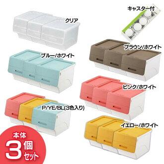 万能的收藏箱太阳袖口锁头(froq)常规30深型清除/棕色/粉红/黄色/蓝色