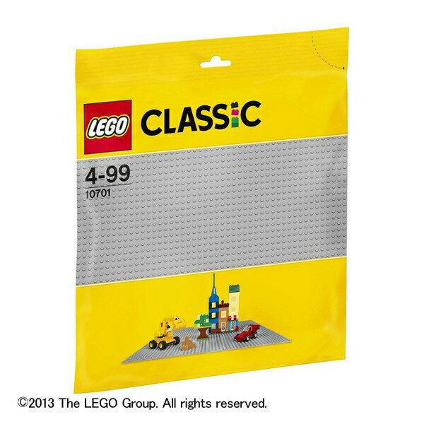 レゴ クラシック 10701 基礎版 (グレー)【LEGO レゴブロック 知育玩具 子供 男の子 女の子 指先の発達 積み木 つみき プレゼント】【DC】