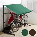 【送料無料】【サイクルハウス サイクルポート】サイクルハウス2 【自転車置き場 サイクルガレージ】TAN-594 グリーン・ブラウン【TD】