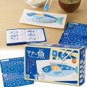 マナー魚 アイアップ マナーフィッシュお箸の練習 マナーフィッシュ おはしでお魚パズル お箸の使い方練習 【マナービ…