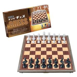 【ボードゲーム パーティゲーム】マグネチック キングチェス【チェス ロングセラーアイテム】ハナヤマ 【TC】