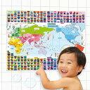 おふろでスタディ 世界地図&国旗 バストイ 知育玩具 ポスター 学習 スタディ 勉強 暗記 お風呂グッズ 男の子向け 女の…