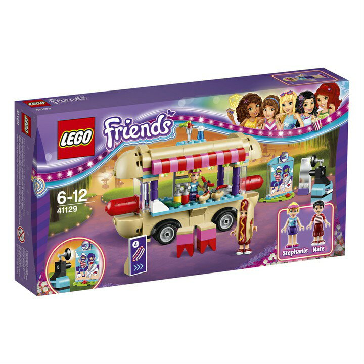 フレンズ 41129 遊園地 ホットドッグカー レゴブロック レゴ フレンズ ブロック ブロックレゴ 玩具 おもちゃ レゴブロックブロック レゴブロック玩具 レゴ フレンズブロック 【TC】