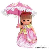 メルちゃん服着せ替え人形洋服メルちゃん着せ替え着せ替えメルちゃんメルちゃんおひめさまドレス&かさセットパイロットインキ