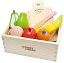 フルーツセット(木箱) G05-1141 食材 野菜 フルーツ 単品ウッディプッディ 木製玩具 木製おままごと はじめてのおま…