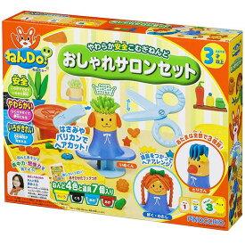ねんDo! おしゃれサロンセット 幼児 キッズ ベビー おもちゃ アガツマ 【TC】