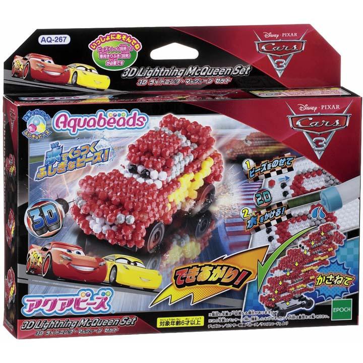 アクアビーズ カーズ3 3Dライトニング・マックィーンセット AQ-267おもちゃ 男の子 ビーズアート びーず エポック 【TC】
