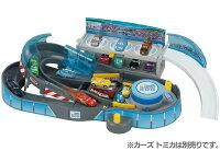 ディズニーピクサー車のおもちゃおもちゃカーズトミカまわしてレーシング!2wayサーキットタカラトミー