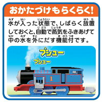 蒸気がシュッシュッ!トーマスセットプラレールトーマスきかんしゃトーマス機関車本物みたいな蒸気がでるおもちゃおしゃべりギミック蒸気ギミックタカラトミー【DC】