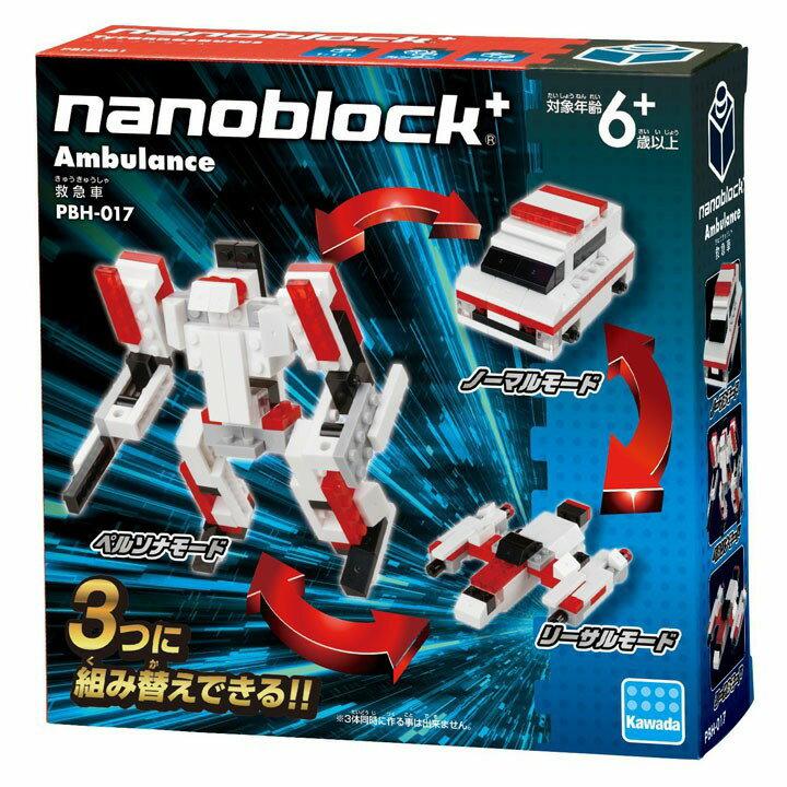 nanoblock+ 救急車 PBH-017ナノブロック nanoblock 救急車 おもちゃ カワダ ナノブロックプラス【TC】【PN】