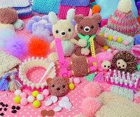 編み物手芸女の子おもちゃアガツマラブあみプレミアムセットアガツマ
