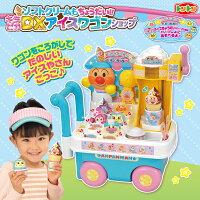 ごっこあそびアンパンマン幼児おもちゃジョイパレットアンパンマンソフトクリームもちょうだい!!キラピカDXアイスワゴンショップジョイパレット