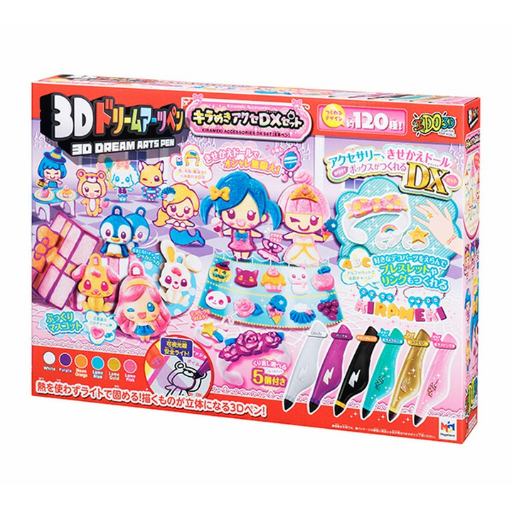 メガハウス 3Dドリームアーツペン キラめきアクセDXセット(6本ペン) 送料無料 アクセサリー メイキングトイ 女の子 おもちゃ メガハウス 【D】