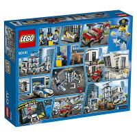 LEGOブロック男の子おもちゃレゴジャパンシティポリスステーション60141レゴジャパン