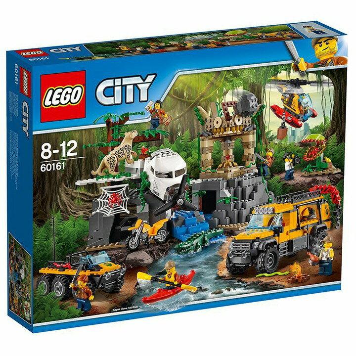レゴジャパン シティ ジャングル探検隊 60161 送料無料 LEGO ブロック 男の子 おもちゃ レゴジャパン 【D】