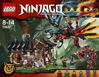 LEGOブロック男の子おもちゃレゴジャパンニンジャゴーエレメント・ドラゴン:ファイヤーオーシャン70627レゴジャパン