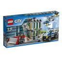 レゴ シティ 銀行ドロボウとポリスバン 60140送料無料 玩具 組立ブロック 遊び LEGO レゴジャパン 【TC】