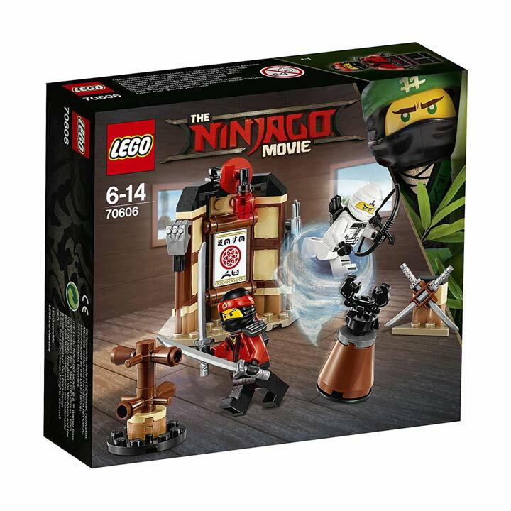 レゴ ニンジャゴー スピン術トレーニング道場 70606玩具 組立ブロック 遊び LEGO レゴジャパン 【TC】【取り寄せ品】【取り寄せにお時間頂く場合がございます】