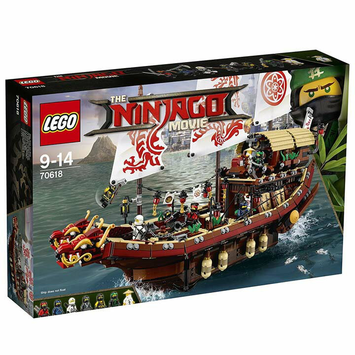 レゴ ニンジャゴー 空中戦艦バウンティ号 70618送料無料 玩具 組立ブロック 遊び LEGO レゴジャパン 【TC】【取り寄せ品】【取り寄せにお時間頂く場合がございます】