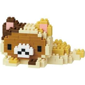 nanoblock リラックマ もっとのんびりネコ NBCC_051ブロック ナノ 玩具 遊び オモチャ カワダ 【TC】【PN】サンエックス りらっくま ナノブロックリラックマ 猫 着ぐるみ