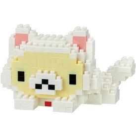 nanoblock コリラックマ もっとのんびりネコ NBCC_052ブロック ナノ 玩具 遊び オモチャ カワダ 【TC】【PN】サンエックス りらっくま ナノブロックリラックマ 猫 着ぐるみ
