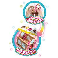 おもちゃ玩具女の子向けかわいいビーズアイロン作って遊ぶお菓子の家ギフトプレゼントパーラービーズ立体ビーズアートおかしのいえセットカワダ
