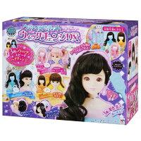 おもちゃ美容師美容院ヘアメイクウィッグアーティストヘアメイクアーティスト