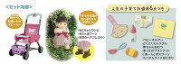 おもちゃ玩具ホビーぽぽちゃん人形ごっこ遊び女の子【11月5日発売】ぽぽちゃん、ギュッ愛情スイッチONパーフェクトセットピープル